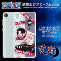 日本東映授權正版航海王 HTC Desire 10 Lifestyle/ Desire 825   透明軟式手機殼(封鎖艾斯)