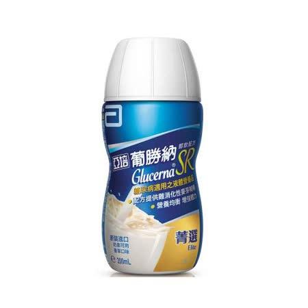 限量加贈8罐【亞培】葡勝納SR菁選配方(200ml x30罐X2箱)