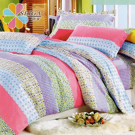 飾家 《清雅小格》 雙人絲柔棉四件式涼被床包組台灣製造