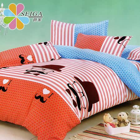 飾家 《時尚先生》 雙人絲柔棉四件式涼被床包組台灣製造