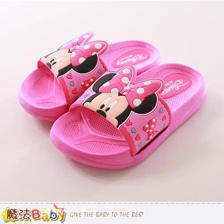 魔法Baby~女童拖鞋 迪士尼米妮正版拖鞋 sh9803