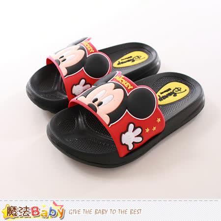 魔法Baby~男童拖鞋 迪士尼米奇正版拖鞋 sh9804