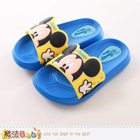 魔法Baby~男童拖鞋 迪士尼米奇正版拖鞋 sh9805