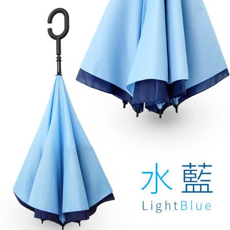 【雙龍牌】新式C型握把。雙層防潑水反向傘(水藍下標區)。車用 防曬傘 防風傘 站立傘 晴雨傘A5842C