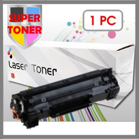 【SUPER】Fuji Xerox CT202137 黑色相容碳粉匣-單包