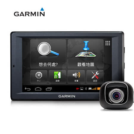 Garmin Nuvi 4592R Plus Wi-Fi多媒體衛星小型行車紀錄器導航