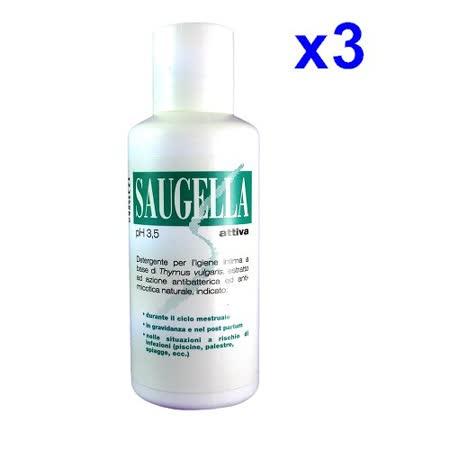 Saguella 賽吉兒精萃潔浴凝膠 (加強型)50ml*3
