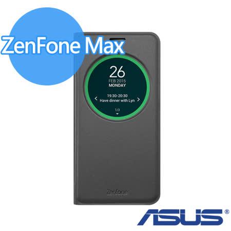 ASUS 華碩 ZenFone Max ZC550K 原廠視窗側掀皮套 (黑色)