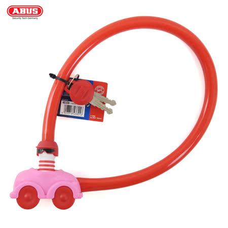 ABUS 德國防盜鎖 My First ABUS 1505 Kids 玩具汽車鎖頭單車鑰匙鎖-粉紅