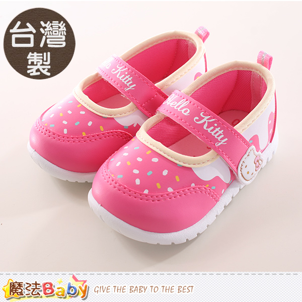 魔法Baby~女童鞋 台灣製Hello kitty正版輕便鞋 sh9810