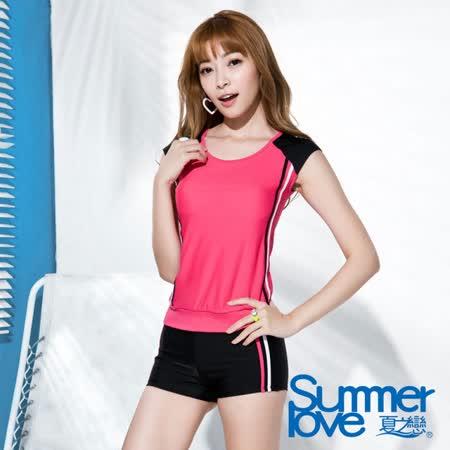 【夏之戀SUMMERLOVE】大尺碼時尚運動長版二件式泳衣(S15737)