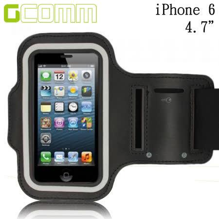 GCOMM iPhone 6/6S 4.7吋 以下通用 穿戴式運動臂帶腕帶保護套 黑色