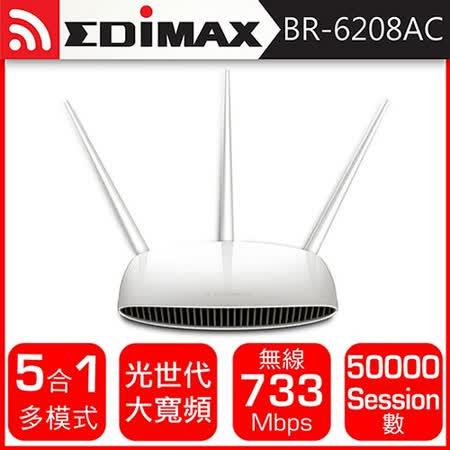 EDIMAX 訊舟 BR-6208AC AC750多模式無線網路寬頻分享器