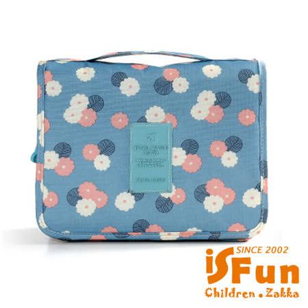 【iSFun】旅行專用*可掛多分隔盥洗包/藍漾花朵