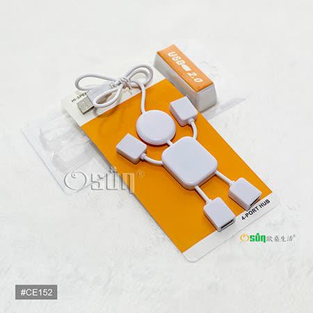 【Osun】超可愛人形 HUB 4port USB2.0集線器分線器CE152