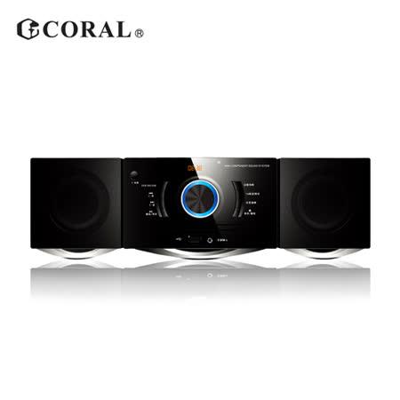 CORAL  PM1 DVD床頭音響