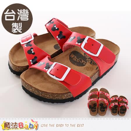 魔法Baby~兒童涼鞋 台灣製米奇正版親子鞋款兒童款 sh9772