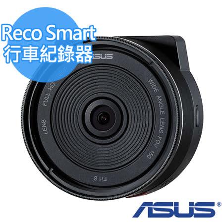 ASUS 華碩 Reco Smart 錄可攜 高畫質行車紀錄器-【送UFO飛碟超薄車用香氛】