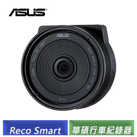 【福利品】ASUS 華碩 Reco Smart 錄可攜 高畫質行車紀錄器