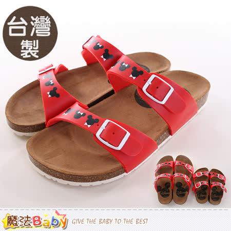 魔法Baby~成人女款涼鞋 台灣製米奇授權正版親子鞋大人款 sh9773