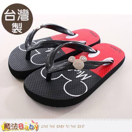 魔法Baby~童鞋 台灣製迪士尼米奇夾腳拖鞋 sh9779