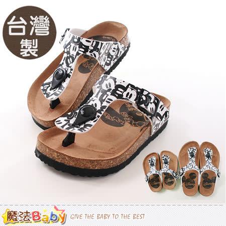 魔法Baby~女童涼鞋 台灣製米奇正版親子鞋款兒童款 sh9798