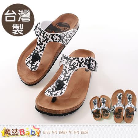魔法Baby~成人女款涼鞋 台灣製米奇授權正版親子鞋大人款 sh9799