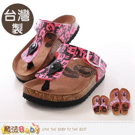 魔法Baby~女童涼鞋 台灣製米奇正版親子鞋款兒童款 sh9800