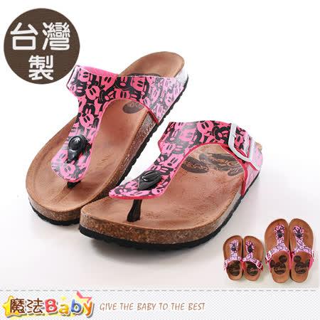 魔法Baby~成人女款涼鞋 台灣製米奇授權正版親子鞋大人款 sh9801