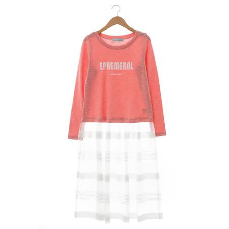T-PARTS 棉質洋裝-粉白