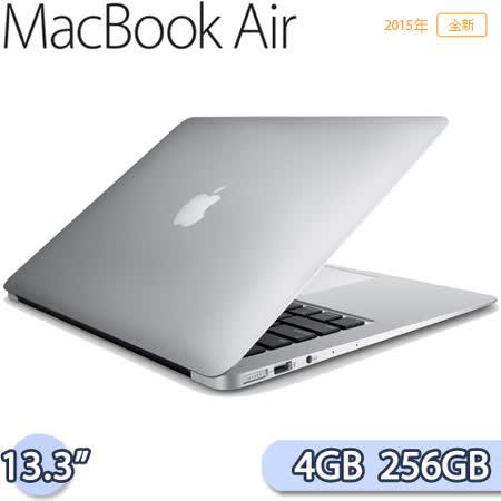 Apple MacBook Air 13吋 4GB / 256GB 筆記型電腦 (MJVG2TA/A)