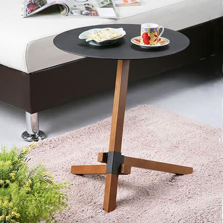 《C&B》簡愛設計風茶几邊桌
