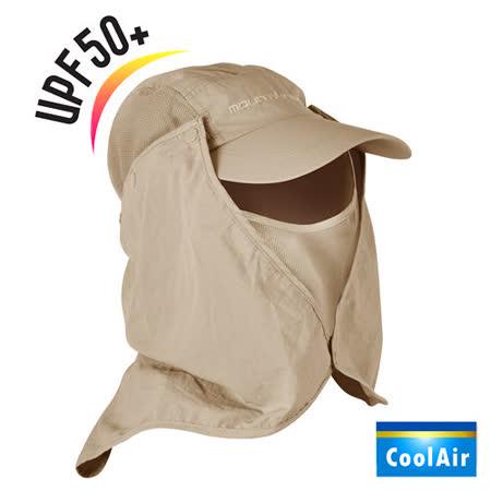 【CoolAir】輕量感防曬抗UV可拆式護頸遮陽帽(卡其)