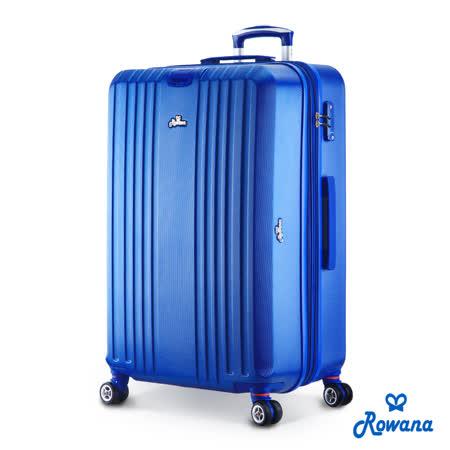 Rowana 彩漾夏宴可加大防爆拉鍊行李箱 29吋(古典藍)