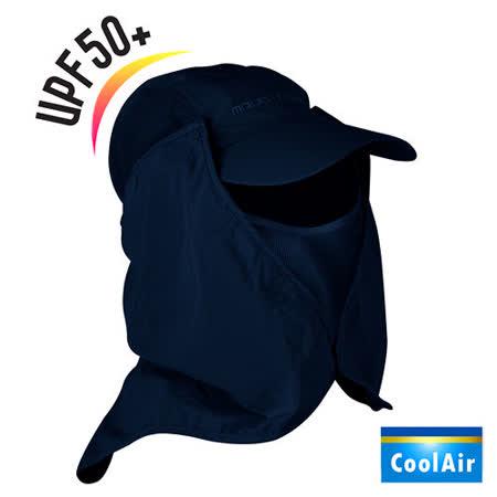 【CoolAir】輕量感防曬抗UV可拆式護頸遮陽帽(深藍)