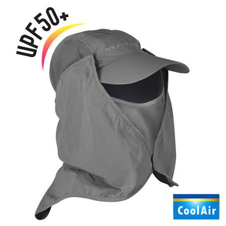 【CoolAir】輕量感防曬抗UV可拆式護頸遮陽帽(深灰)