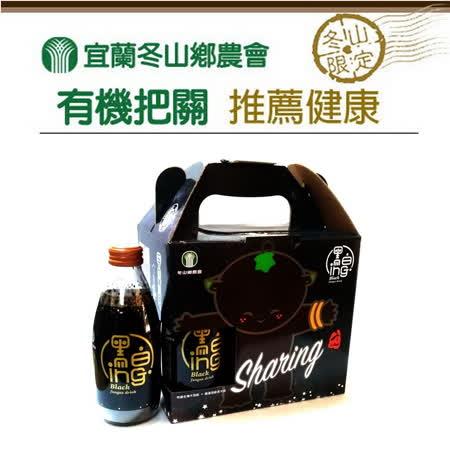 【冬山鄉農會】有機黑木耳飲禮盒組(144瓶/24組/6箱)