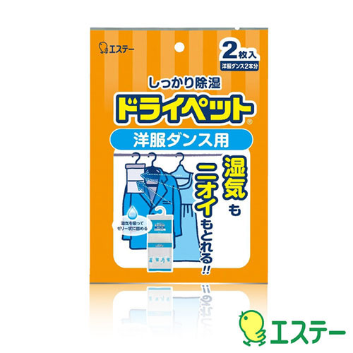 ST雞仔牌 衣櫃用吸濕小包^(50gx2枚^) ST~906178