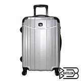時尚髮絲紋拉桿行李箱-銀(24吋)