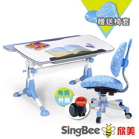 【SingBee欣美】小哈佛書桌+137巧學椅