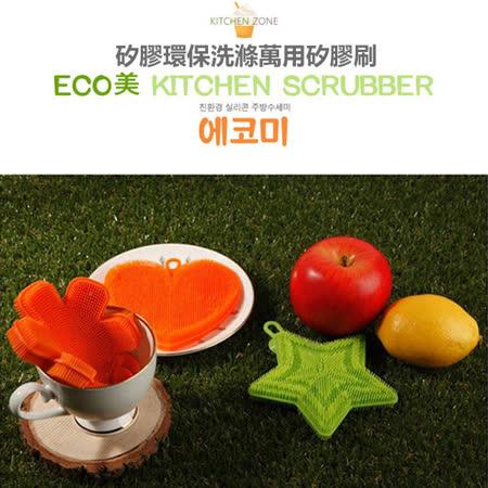 韓國製 ECO 100%矽膠環保洗滌萬用矽膠刷 1入 隨機出貨不挑款