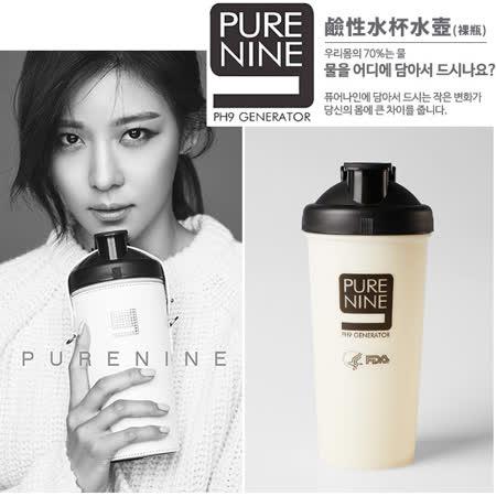 韓國正品 Purenine 河智苑代言 鹼性水杯水壺 720ml 裸瓶