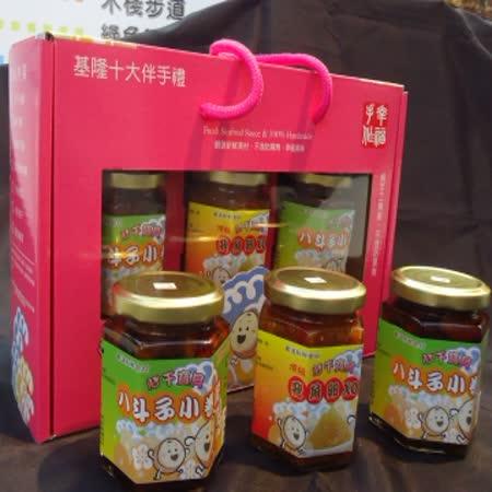 頂級飛魚卵XO醬 + 八斗子小卷醬(免運)