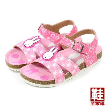 (中童) MIFFY 腳床涼鞋 粉 鞋全家福