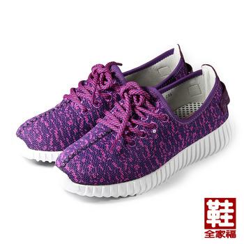 (女) 地之柏 綁帶針織休閒鞋 紫 鞋全家福