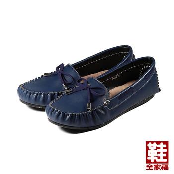 (女) 縫線套式休閒鞋 藍 鞋全家福