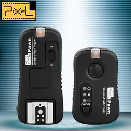 PIXEL品色Olympus/Panasonic閃光燈離閃器(含無線電快門遙控器)Pawn TF-364(台灣總代理,開年公司貨)