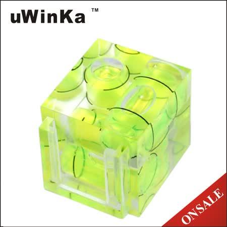 uWinka副廠標準ISO通用型三氣泡熱靴座水平儀熱靴座SPY-3(XYZ三向)