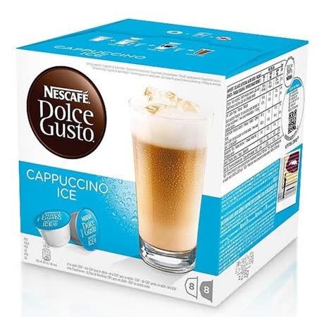 雀巢NESCAFE  冰卡布奇諾咖啡膠囊(單盒)
