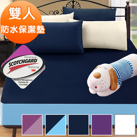 J-bedtime【時尚系列】3M吸濕排汗X防水透氣網眼布雙人床包式保潔墊(多款任選)